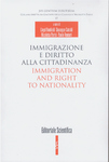 Immigrazione e Diritto alla Cittadinanza